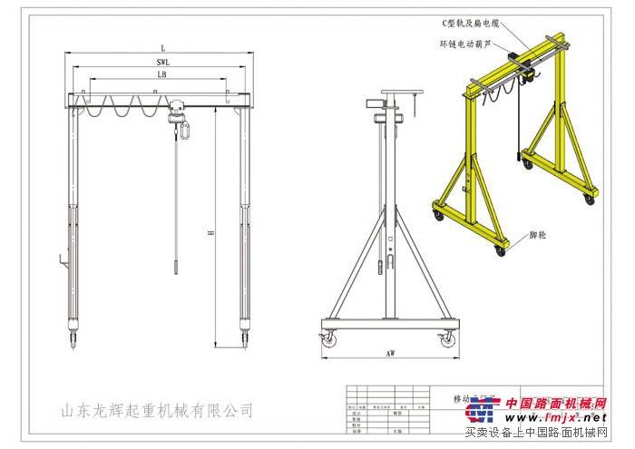 轻小型龙门架(起重龙门架) light and small gantry (crane gantry)