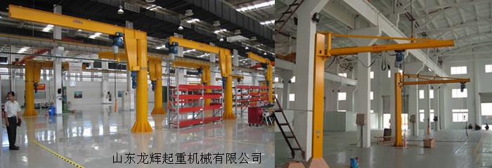 BZD型-定柱式悬臂起重机