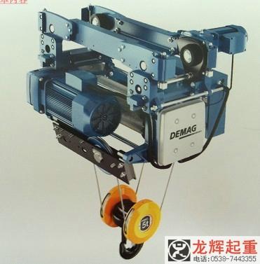 德马格DR-Bas系列电动葫芦,德马格电动葫芦,进口电动葫芦,欧标电动葫芦2