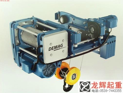 德马格DR-Bas系列电动葫芦,德马格电动葫芦,进口电动葫芦,欧标电动葫芦