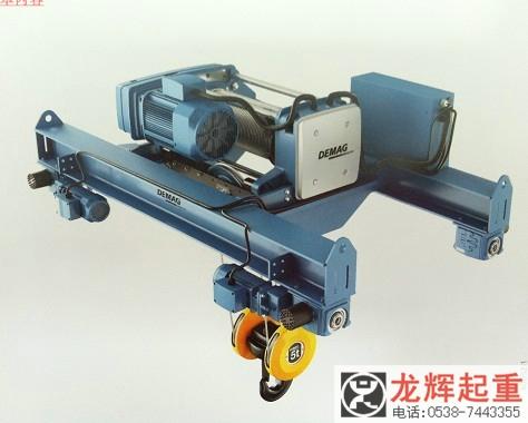 德马格DR-Bas系列电动葫芦,德马格电动葫芦,进口电动葫芦,欧标电动葫芦4