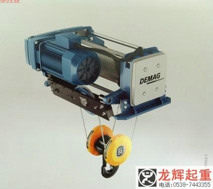 德马格DR-Bas系列电动葫芦,德马格电动葫芦,进口电动葫芦,欧标电动葫芦5